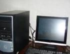 英特尔双核台式电脑