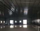 兰溪园 经济开发区秋菱路80号 厂房 6000平米