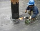 苏州园区楼房防水补漏 房顶补漏 卫生间防水