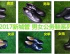 强义军靴厂免费招代理,一件代发 大量批发
