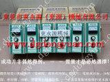 东泰冲床电磁阀,机械装模高度数字表-东永源机械