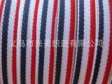 厂家现货1cm红白蓝三色织带   奖牌带  挂带织带   服装玩