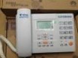 电信无线座机3G 4G卡支持各 地区加密卡