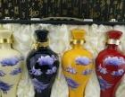 泸州1斤陶瓷酒瓶加工定制