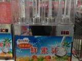 制作奶茶都需要什么机器设备 郑州哪里购买