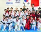 杭州跆拳道可力亚教育十年活动