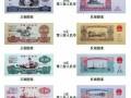 上海纸币回收 上海回收老钱币
