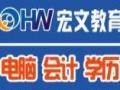 江宁安监局上岗证培训 江宁高压低压电工证培训