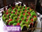 石鼓区蛋糕预定祝寿鲜奶生日衡阳市订蛋糕速递配送上门