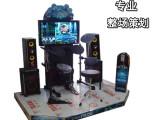 游戏机儿童游乐设备电玩设备音乐机爵士鼓