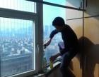 专业家庭单位保洁,新楼开荒,擦玻璃 价格低