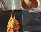 广州美味夜市【铁板烧】技术铁板鱿鱼专业培训舌尖小吃