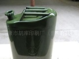专业供应10升便携式铁油桶 10L军用铁