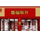 福联升老北京布鞋加盟 鞋 投资金额 5-10万元