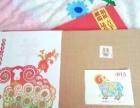 2016丙申猴年小版邮票