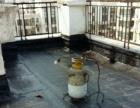 办公楼防水 防水工程维修 屋面防水 地下室防水