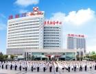 潍坊大型人民医院办医养融合中心(公益超低价医疗养老院)