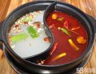 麻辣砂锅串串香加盟好吃 火锅那种口味好吃