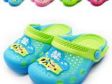 夏季新款 爸爸去哪儿糖果色中大儿童卡通可爱防滑凉拖 洞洞拖鞋