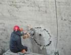 唐山丰润区水钻打孔,地面打孔,工程打孔承包优惠