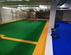幼儿园,篮球场,溜冰场专用悬浮拼装地板