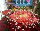 珍爱鲜花各种鲜花批发鲜花婚礼庆典开业庆典生日庆典花束花篮