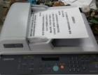 原装二手爱普生针式激光打印机89成新以上低价