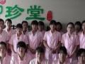 秦皇岛中医养生减肥美容学校哪里好御珍堂中医养生培训学校