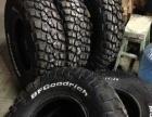 普利司通轮胎 175/70R13 82T MW01