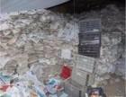 苏州废纸板回收苏州废纸文件纸广告纸书本报纸纸板回收