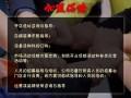 创业项目推荐,首选山西岳师傅剪子面