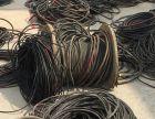 迁西废电缆回收迁西施工电缆回收迁西电力电缆回收