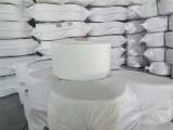 仿大化涤纶纱32支生产厂家