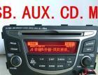 全新原车cd机 - 70元