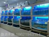 超市海鲜缸定制高品质,别再犹豫上海鱼缸定制就选我