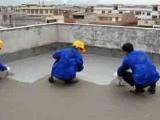蚌埠屋面防水公司 阳台漏水