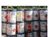 江西回收过期塑料助剂15833401006