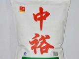 黑龙江大兴安岭面粉包装袋 石磨面粉袋 厂家现货