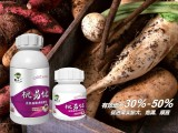 土豆在根茎块茎膨大初期开始使用根易健