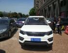 重庆长安CX款 1.5T 自动豪擎版