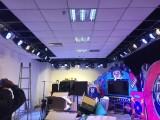 北京會議設備租賃 led大屏 面光燈 會議話筒 會議音響