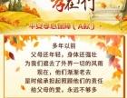 中国平安养老保险