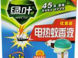 电热蚊香液套装 绿叶电蚊香液45ml优惠装野菊花香型灭蚊驱蚊神器