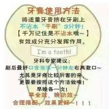 聚米婧氏牙膏能治疗牙黄吗?怎么代理?
