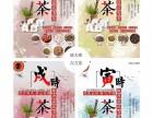 陈为章小儿贴和汉方茶怎么代理