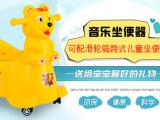 厂家直销好益点环保型小老虎音乐儿童坐便器婴儿坐便器宝宝坐便器