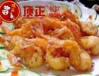 上海安徽香炸琵琶虾免加盟培训