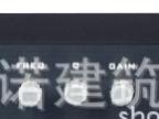 2进6出数字音频处理器音频处理器,调音台,反馈抑制器