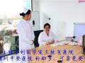 宿州平安医院妇科微创 关爱妇女 宿州唯一国家定点扶贫保健康