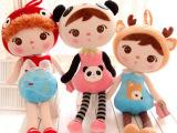 metoo咪兔吉宝娃娃毛绒玩具 可爱抱枕 创意公仔生日礼物 女生